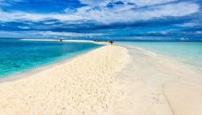 CAMIGUIN Hotel Packages Philippines